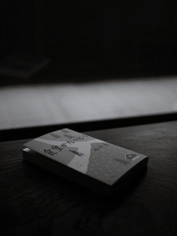 20100119katatumurip1260772