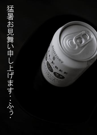 20100819p1390990