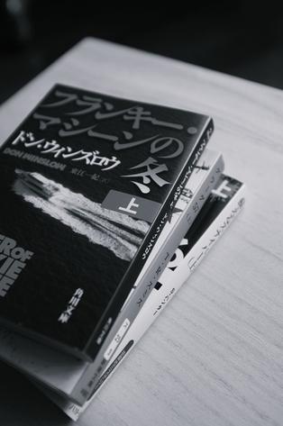 20110905_dscf3498